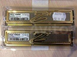 Модули памяти - Планки samsung, kingston, ocz ddr3,4 2-4-8 гб…, 0