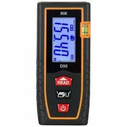 Измерительные инструменты и приборы - Лазерный дальномер RGK D50, 0