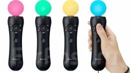 Аксессуары - Move - мув для игровых приставок PS3 / PS4, 0