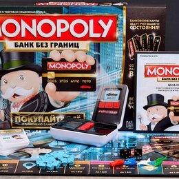 """Игровые столы - Монополия  """"Банк без границ"""", 0"""