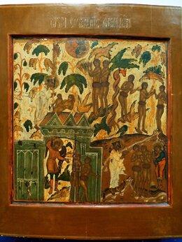 Иконы - Икона Образ сотворения Адама и Евы, 0