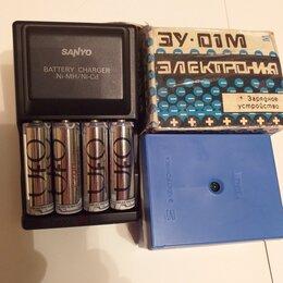 """Зарядные устройства и адаптеры питания - Зарядные устройства  """" SANYO """" и """"Электроника"""", 0"""