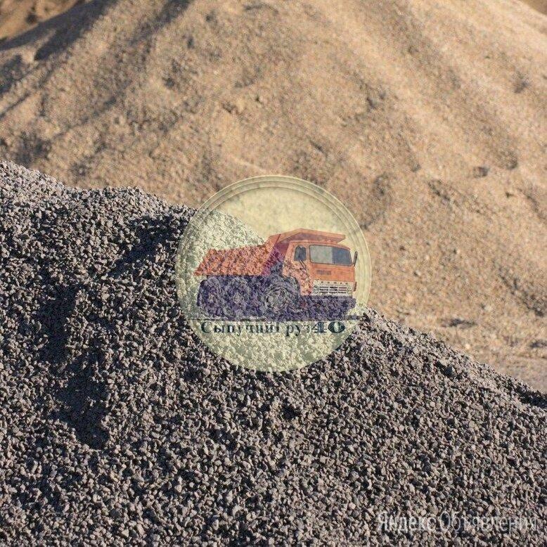 ПГС по цене 850₽ - Строительные смеси и сыпучие материалы, фото 0