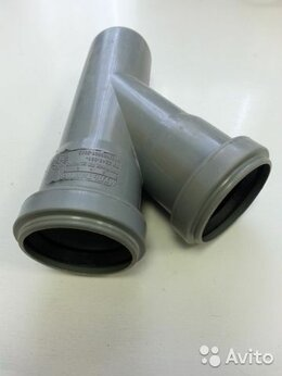 Канализационные трубы и фитинги - Тройник канализационный ПП 50x50*45° (Мультиметр…, 0