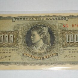 Банкноты - Греция (1942), 0