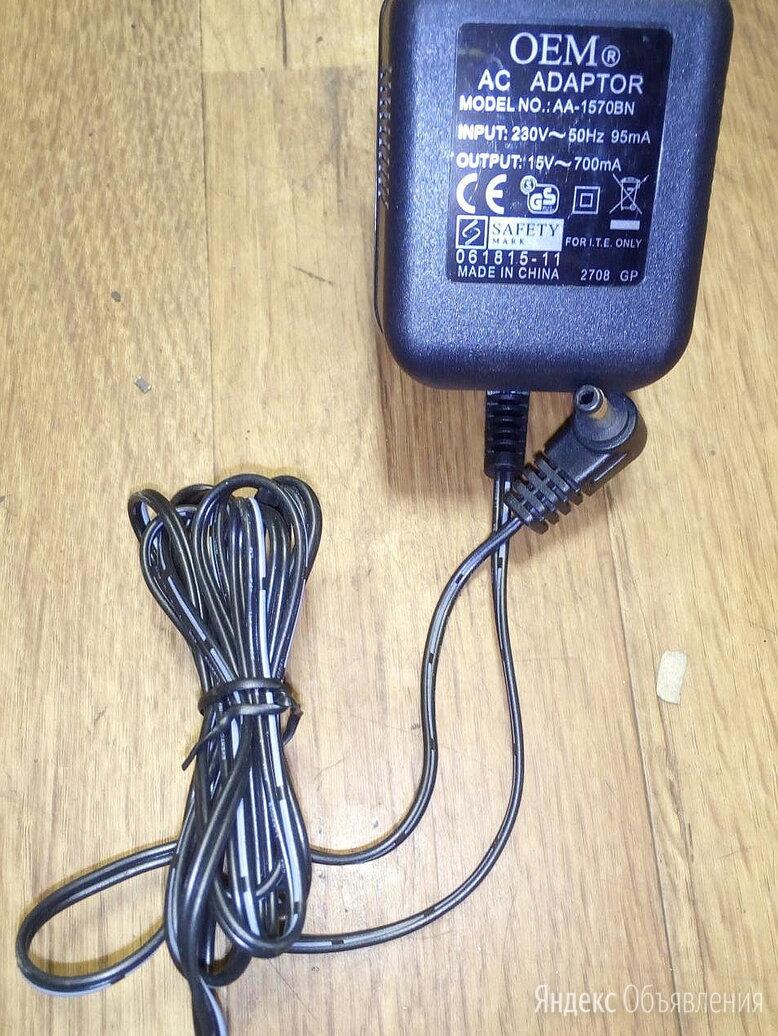 Блок питания (адаптер) OEM AC-AC модель AA-1570BN, out 15V~700mA по цене 300₽ - Блоки питания, фото 0