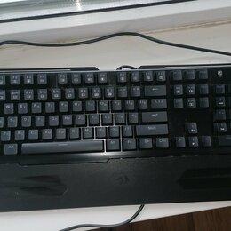 Клавиатуры - Клавиатура игровая с подсветкой , 0