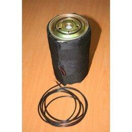 Промышленные насосы и фильтры - Подогреватель фильтра дизельного авто 12 Вольт, 0