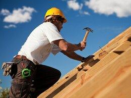 Плотник - Требуется плотник, 0