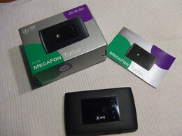 3G,4G, LTE и ADSL модемы - Роутер в кармане. MR 150-5, 0