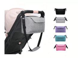 Коляски - Новая сумка #9 для мамы и коляски (серый меланж), 0