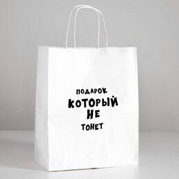 Подарочные наборы - Пакет подарочный «Подарок который не тонет», 24…, 0