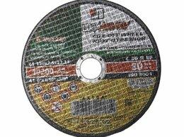 Диски отрезные - Абразивный диск Луга Отрезной круг по камню…, 0