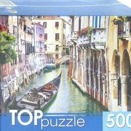 Пазлы - Пазлы 500 элем. Венецианский пейзаж 5004203, 0