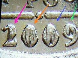 Монеты - Моне, 0