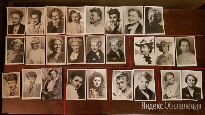Открытки. Актеры СССР. Киноартисты 1930-1950-е гг по цене 50₽ - Открытки, фото 0