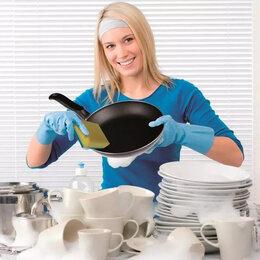 Посудомойщица - Мойщица посуды, 0