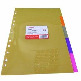 Расходные материалы - Разделитель цв 5л пластик прозр. рифленый Tranbo…, 0