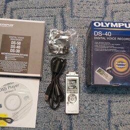 Диктофоны - olympus ds-40 диктофон цифровой, 0
