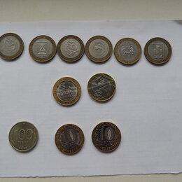Монеты - Монеты 10 руб., 0