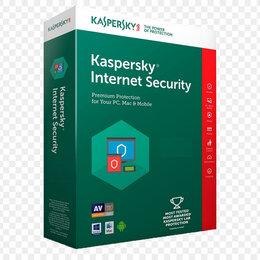 Программное обеспечение - Антивирус Касперский на 3 года, 0