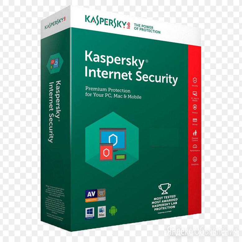 Антивирус Касперский на 3 года по цене 1500₽ - Программное обеспечение, фото 0