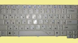 Клавиатуры - Клавиатура AEZD1700110 ZD1 Acer Aspire, 0