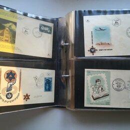 Конверты и почтовые карточки - Конверты с гашением первого дня Израиль, 0