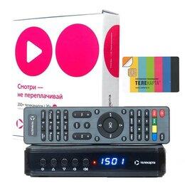 Спутниковое телевидение - Ресивер спутниковый EVO 09 HD Телекарта, 0