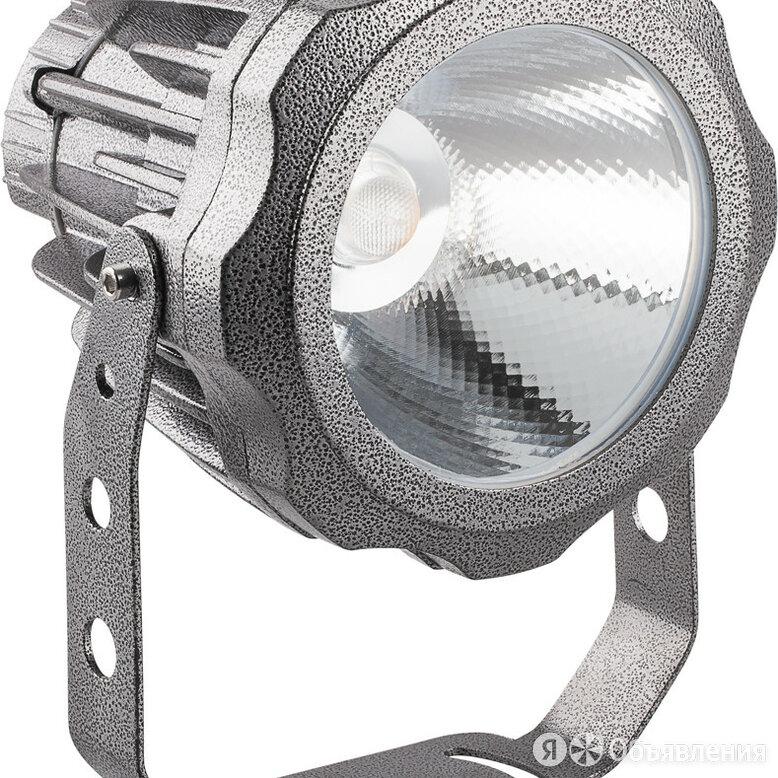 Светодиодный светильник ландшафтно-архитектурный Feron LL-886  85-265V 10W 27... по цене 2538₽ - Люстры и потолочные светильники, фото 0