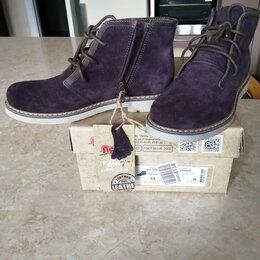 Ботинки - Ботинки демисезонные лель, 0