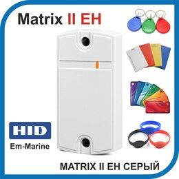 Считыватели магнитных ключей и карт - Matrix-II-ЕH Считыватель EM-marine и HiD, 0