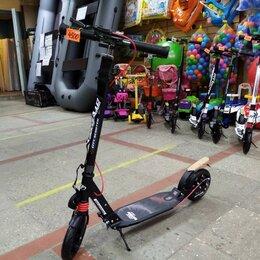 Самокаты - Самокат Сити скутер дисковые тормоза два амортизатора 200 мм , 0