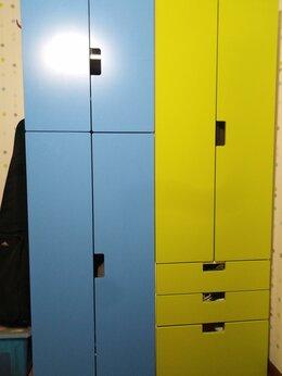 Шкафы, стенки, гарнитуры - Детские шкафы Стува от Икеа, 0