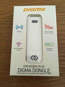 3G,4G, LTE и ADSL модемы - Новый модем digma dongle 3g 4g с wi-fi, 0
