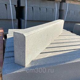 Тротуарная плитка, бордюр - Камень бордюрный, 0
