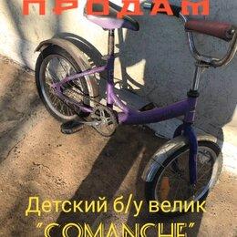 Велосипеды - продам детский велосипед б/у, 0