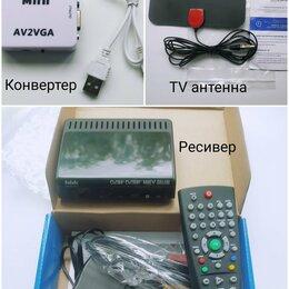 ТВ-приставки и медиаплееры - Ресивер в комплекте, 0