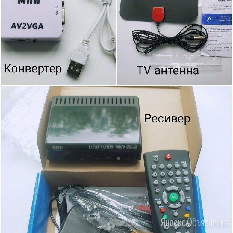 Ресивер в комплекте по цене 2500₽ - ТВ-приставки и медиаплееры, фото 0