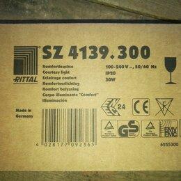 Аксессуары для серверов - Серверный шкаф  светильник 30Вт/100-240В SZ 4139.300 RITTAL, 0