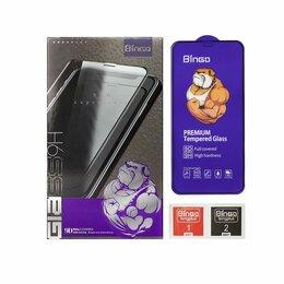 Защитные пленки и стекла - Защитное стекло для iPhone Xr / 11, 0