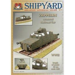 Конструкторы - Сборная картонная модель Shipyard бронедрезина Zeppelin (№47), 1/25, 0