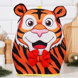 "Крышки и колпаки - Грелка ""Тигр с бантиком"", 32,2х22,5 см, 0"