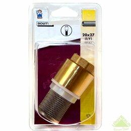 Комплектующие водоснабжения - Клапан Butte с фильтром 1 дюйм, 0