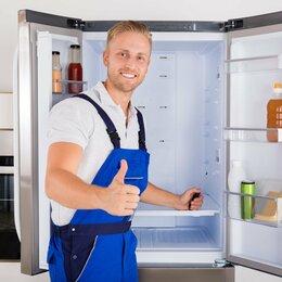 Ремонт и монтаж товаров - Ремонт холодильников в Смоленске на дому, 0