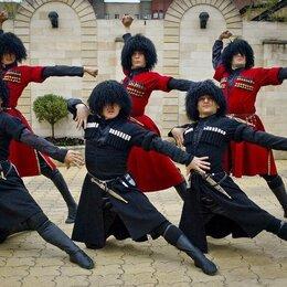 Сертификаты, курсы, мастер-классы - Кавказские танцоры на мероприятие, 0