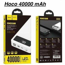 Универсальные внешние аккумуляторы - Внешний аккумулятор, Power Bank HOCO 40000 mAh, 0