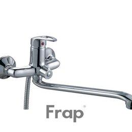 Смесители - Смеситель ванна frap 2239 излив 40 см, 0
