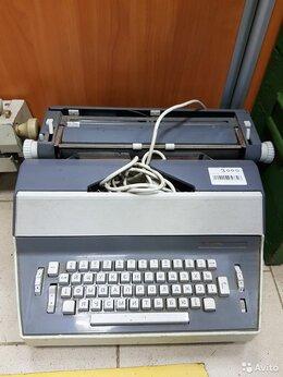 Военные вещи - Печатная машинка СССР, 0