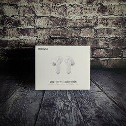 Наушники и Bluetooth-гарнитуры - Беспроводные наушники Meizu POP Pro, 0